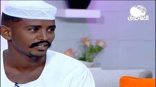صباح الشروق | الشاعر محمد الطيب  بابكر الكباشي  و الفنان بخيت ود الجبل ..   أنغام الربابة والدوبيت