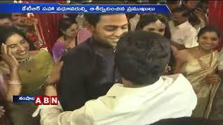 Minister KTR  andamp; CM YS Jagan Attends Former MP Ponguleti Srinivas Reddy  Son Engagement