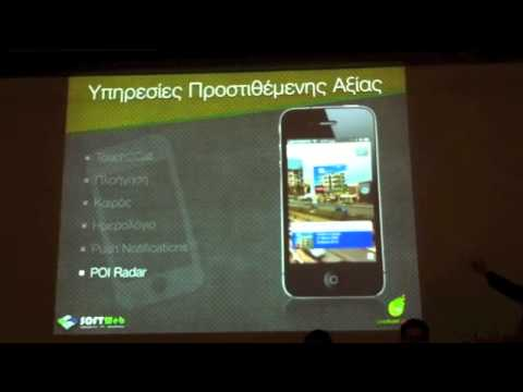 Case Study: Milos Travel Guide Mobile App powered by PocketWarp - SOFTWeb Adaptive I.T. Solutions