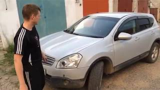 Замена и чистка топливного фильтра Nissan DUALIS | QASHQAI