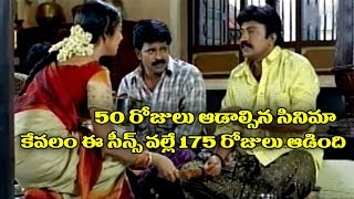 rajasekhar-movie-50-ర-జ-ల-ఆడ-ల-స-న-స-న-మ-క-వల-ఈ-స-న-స-వల-ల-175-ర-జ-ల-ఆడ-ద