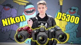 Nikon D5300: зеркалка без НЧ-фильтра(Цена и наличие: Кит 18-140мм: http://rozetka.com.ua/nikon_d5300_18-140mm_vr_kit/p451889/ Кит 18-55мм: ..., 2014-05-30T11:07:17.000Z)