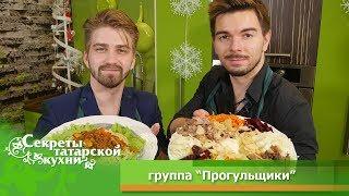 """Лапша с мясным фаршем и овощами от группы """"Прогульщики"""""""