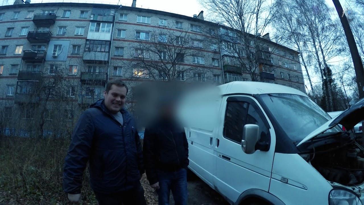 7 фев 2018. Нижний новгород рынок московский. Газель б/у разбили камеру. Полиция не может приехать. Нет транспорта. Наши цены.