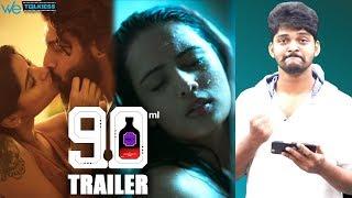 90ML Official Trailer Breakdown - Only for Bhaktas   Oviya   STR