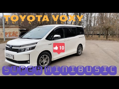Toyota Voxy HYBRID SUPER BUSik