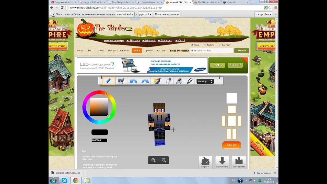 Как сделать игровой сайт лучше demis ru создание сайтов продвижение сайтов веб дизайн phpbb