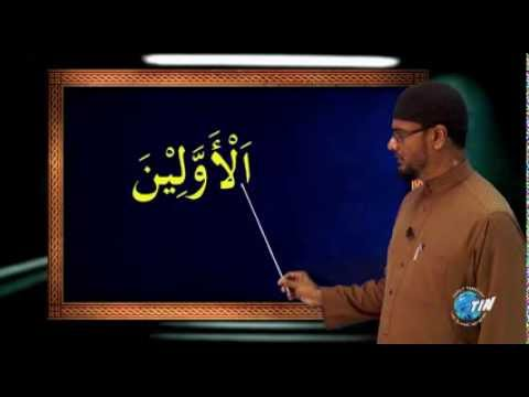 Lessons In Arabic Season 01 - Episode 05 (Full Episode)