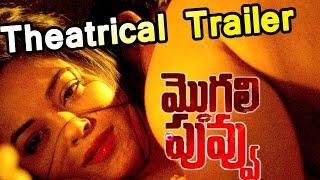 Repeat youtube video Mogali Puvvu Movie ||  Theatrical Trailer  || Ram Gopal Varma || Sachin J Joshi, Meera Chopra