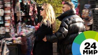 Сергея Шнурова заметили с новой возлюбленной в Царском Селе (ВИДЕО) - МИР 24