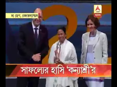 UN honours CM Mamata Banerjee with highest public service award for girl child project Kan