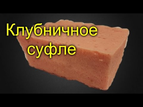 Суфле с лаймом