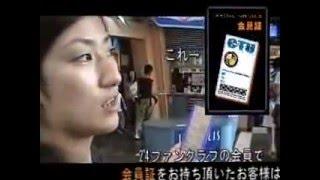 """お台場JOYPOLIS に登場していた アメリカドラマ""""24""""より."""