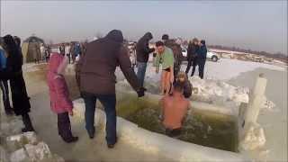 Купание в крещение 2014