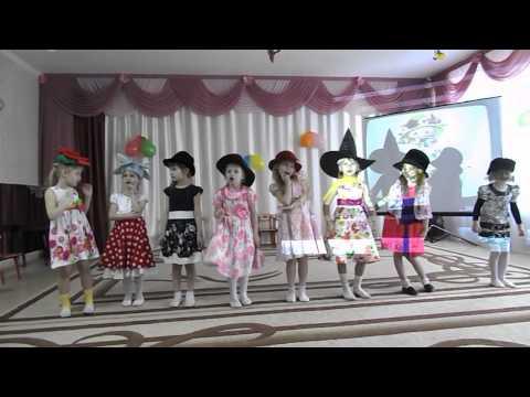 Песня Модницы утренник детский сад