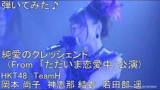 祝・初舞台(ゴールドフラワー@新宿村LIVE 2018/6/13~6/17)という訳で、...
