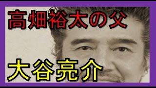 有吉&夏目は完全に【ガセネタ】で確定!事務所は報道に【法的措置】!...
