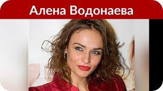 Алена Водонаева показала, как выглядела её фигура после родов