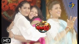 Intro | Extra Jabardasth | 17th May 2019  | ETV Telugu