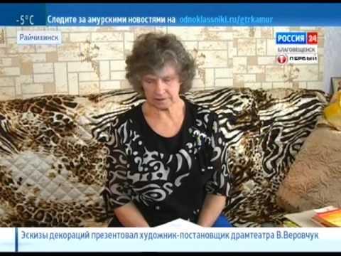 Знакомства в Райчихинске. Частные объявления бесплатно.