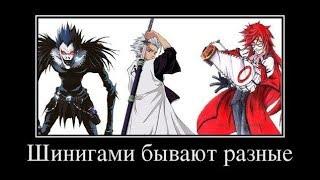 Кто такие Шинигами? Кто такие Синигами? Who are Sinigami?
