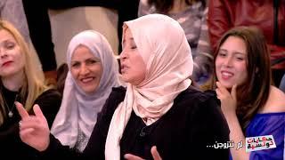 #Hkayet_Tounsia S03 Ep29 | عمري 46 سنة و ما عرستش على خاطر الشخصية متاعي قوية