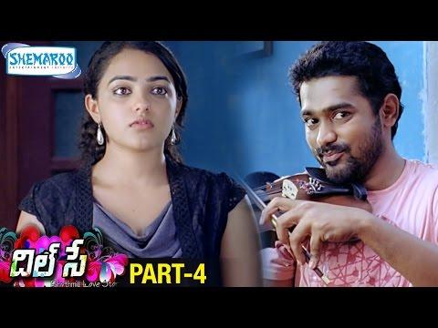 Dil Se Telugu Full Movie | Part 4 | Asif Ali | Nithya Menon | Violin | Shemaroo Telugu