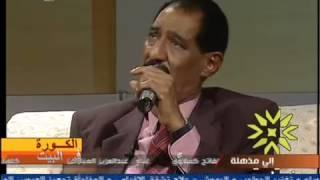 عبد العزيز المبارك بتقولي لا