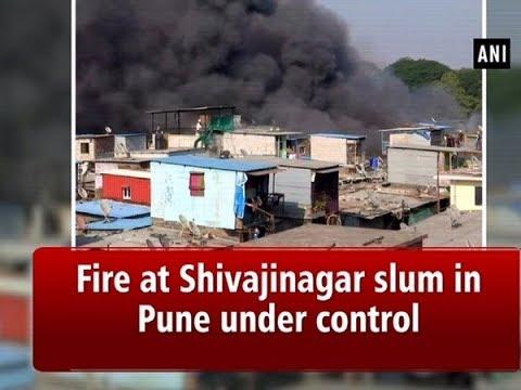 Fire at Shivajinagar slum in Pune under control  - #Maharashtra News