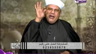 بالفيديو.. داعية إسلامي: الرسول كان يساعد أهله في الأعمال المنزلية
