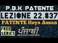 Patente B in Punjabi 2021-2022 Free   Episode 123 Lecture 22.837 to 22.844