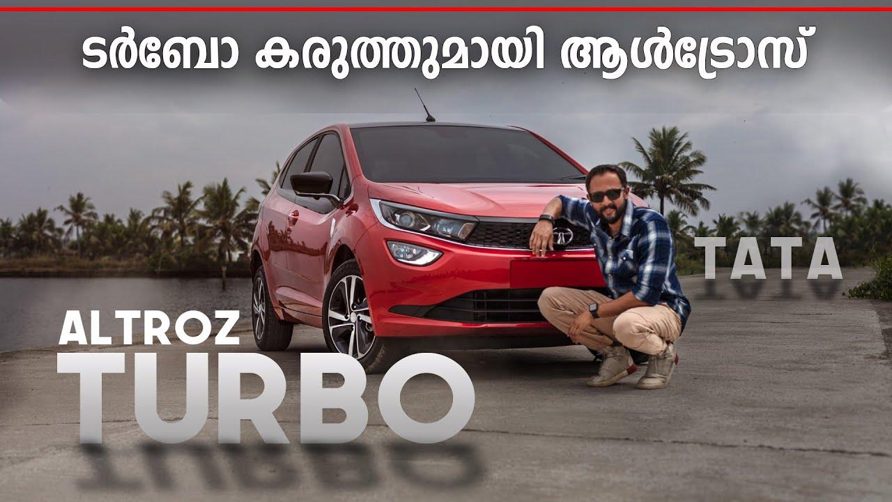 Tata Altroz i-Turbo Malayalam Review | ടർബോ കരുത്തുമായിആൾട്രോസ് | POW