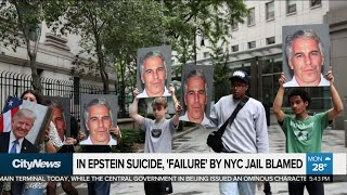 Investigations launched in the death of Jeffrey Epstein