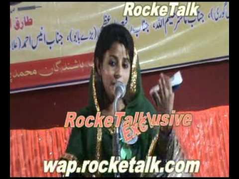 Khuch Khaas Sher By Nazia Sehri  Haldwani Nainital Mohammadpur Bilaria Ganj Mushaira