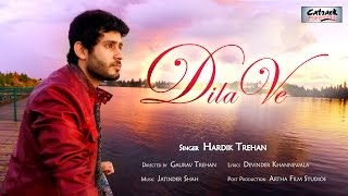 dila ve hardik trehan promo new punjabi song latest punjabi songs 2014