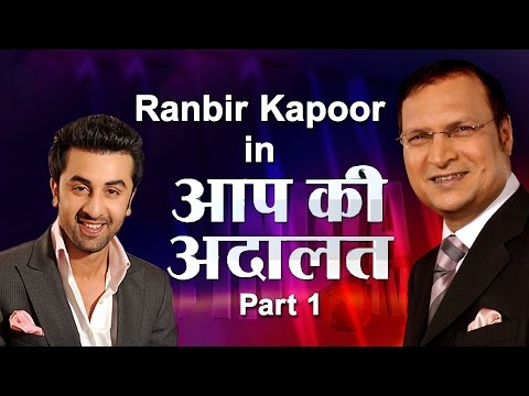 Ranbir Kapoor In Aap Ki Adalat Part 1