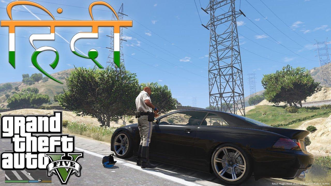 GTA 5 HIGHWAY PATROL HINDI #38