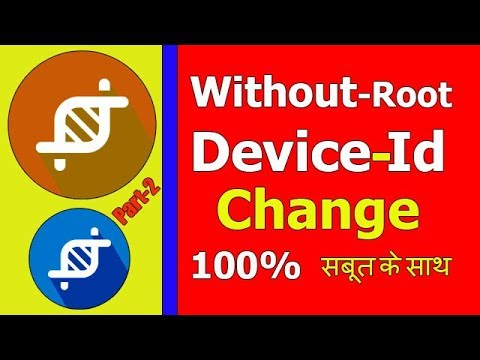 Without Root Mobile Device-Id Change 100% सबूत के साथ 2019