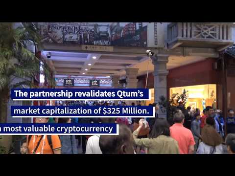 Amazon Announces Partnership with Cryptocurrency Qtum | NvestWeekly #Bytes