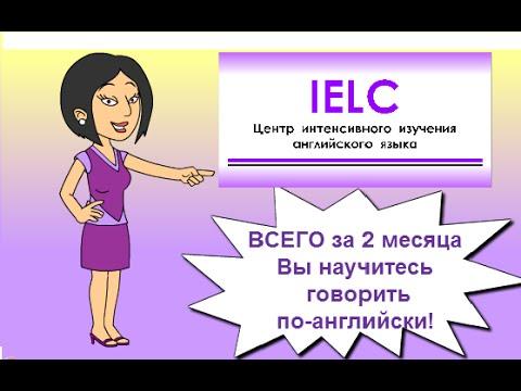 Интересные задания по английскому языку для школьников и
