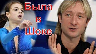 Была в Шоке Бывшая ученица Плющенко рассказала об уходе от тренера