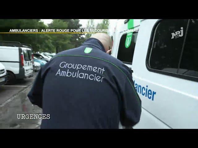 NRJ12 URGENCES - immersion avec le Groupement Ambulancier du Grand Est