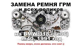 Блок ключа зажигания - ural-auto.su