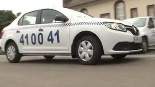 видео Такси Амурск