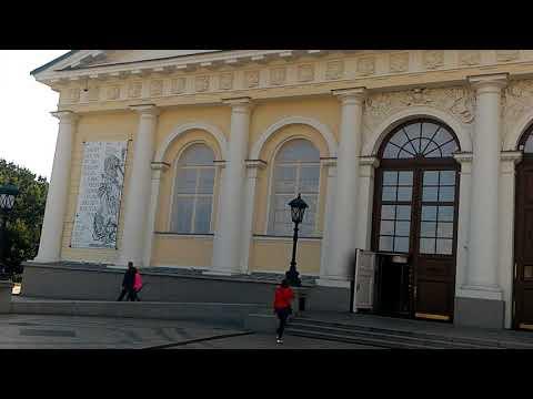 Петровский путевой дворец - Москва