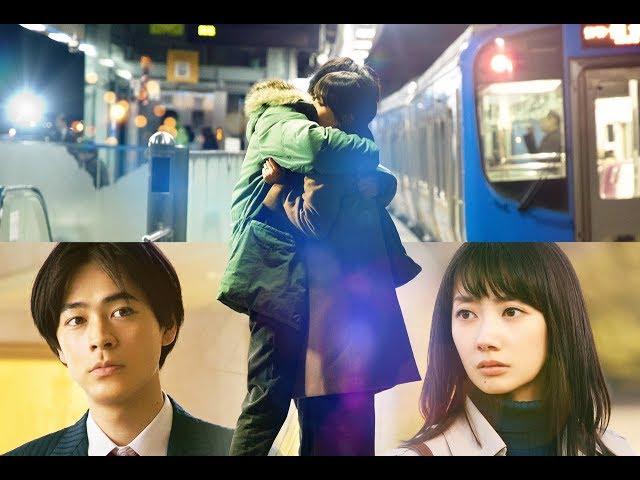 映画『弥生、三月 -君を愛した30年-』予告編