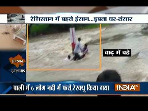 Video: Several Districts Flooded After Heavy Rain in Rajasthan