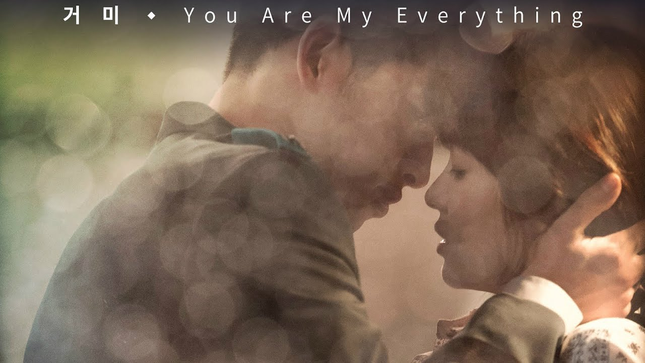 You Are My Everything Wallpapers