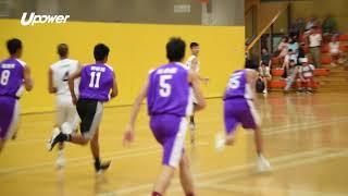 Publication Date: 2018-07-07 | Video Title: 20180706 UPOWER 籃球學界馬拉松 長洲官中vs