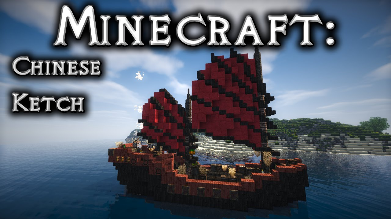 Chinese Dragon Wallpaper Hd Minecraft Chinese Ship Tutorial Junk Ketch Rig Youtube
